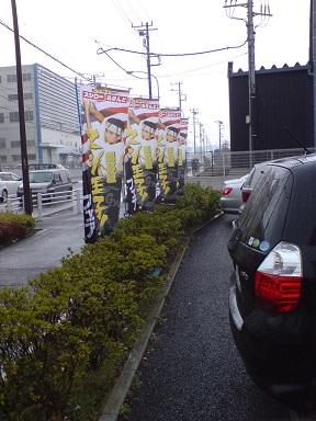 (20080314)スシロー 30