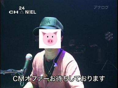 (20091112)スポンサー募集 50
