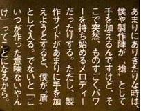 TV Japan 2010_11_15発売b(あまりにありきたりな)60