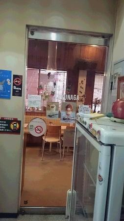 fukudora.jpg