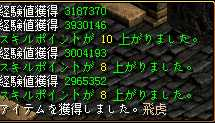 RedStone 11.02.27[38]