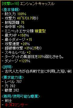 RedStone 11.03.29[07]