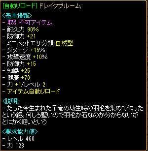 RedStone 11.03.29[08]