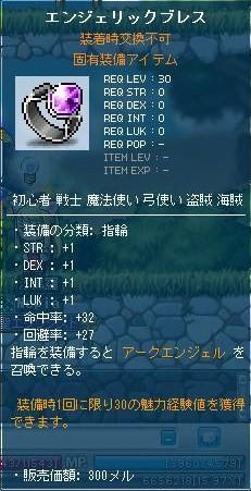 Maple110829_004247.jpg