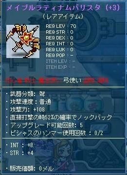 Maple110925_010911.jpg