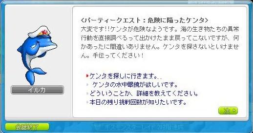 Maple111020_165029.jpg