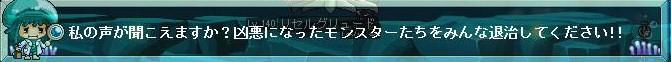 Maple111020_165035.jpg