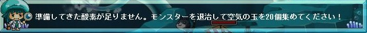 Maple111020_165114.jpg