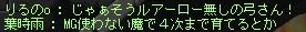 Maple111028_004546.jpg
