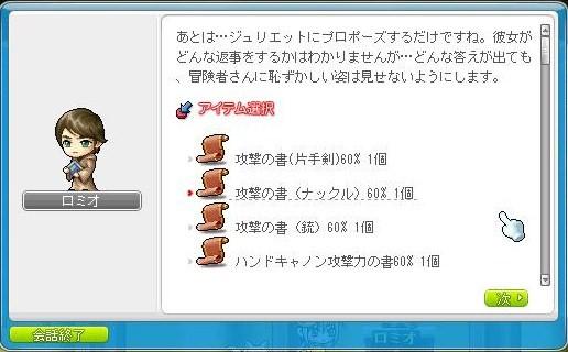 Maple111030_125844.jpg