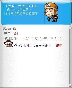 Maple111121_213021.jpg