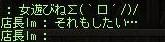 Maple111123_002433.jpg