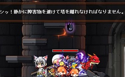 Maple120107_125828.jpg