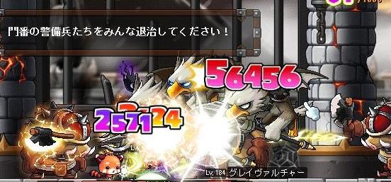 Maple120107_130039.jpg