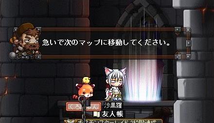 Maple120107_130206.jpg