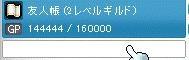 Maple120129_104851.jpg