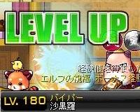 Maple120220_222848.jpg