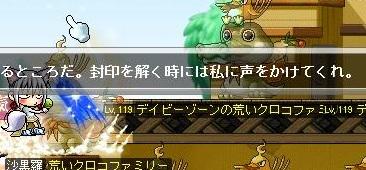 Maple120422_011140.jpg