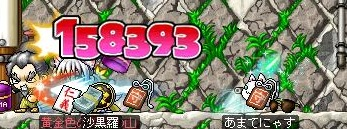 Maple120423_212527.jpg
