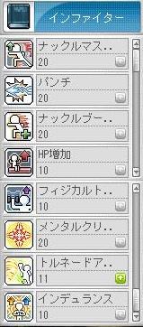 Maple120427_213157.jpg