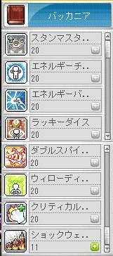 Maple120427_213250.jpg