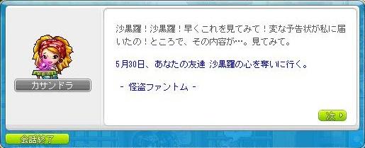 Maple120516_000438.jpg
