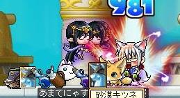 Maple120516_203631.jpg