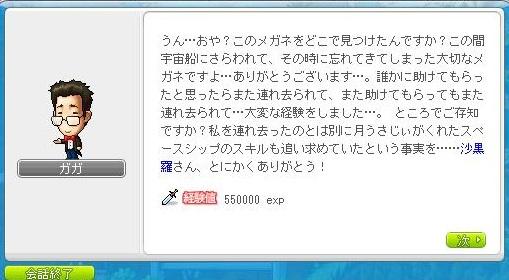 Maple120518_001409.jpg