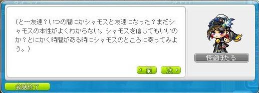Maple120610_135603.jpg