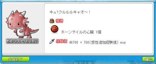 Maple120616_001028.jpg