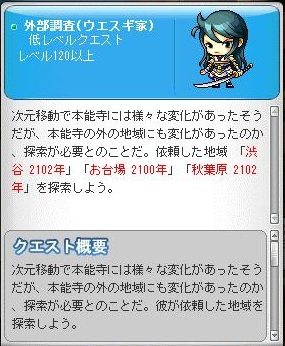 Maple120717_000709.jpg