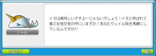 Maple120721_211918.jpg