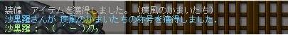 Maple120723_015403.jpg