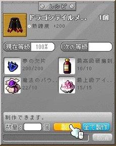 Maple120821_012328.jpg