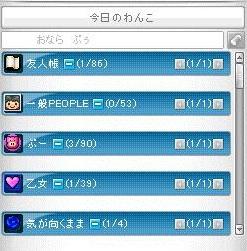 Maple121008_092110.jpg