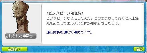 Maple121014_223311.jpg