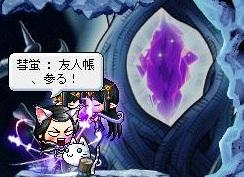 Maple121017_000242.jpg
