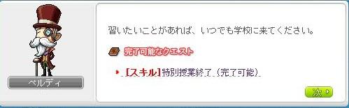 Maple121125_232642.jpg