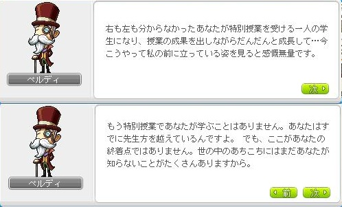 Maple121125_232653.jpg