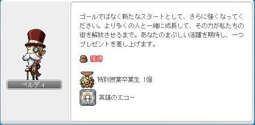Maple121125_232702.jpg