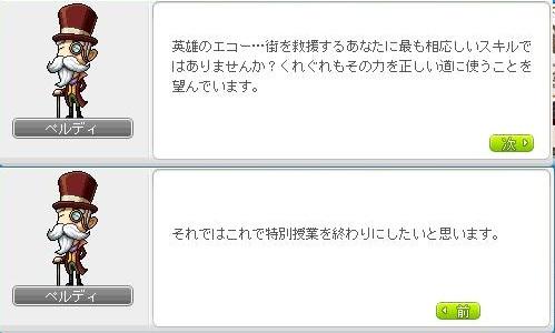 Maple121125_232711.jpg