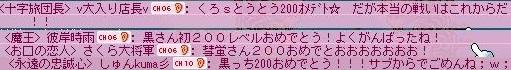 Maple121125_235918.jpg