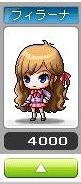Maple121202_163427.jpg
