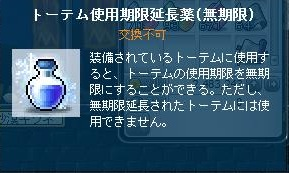 Maple121203_205035.jpg
