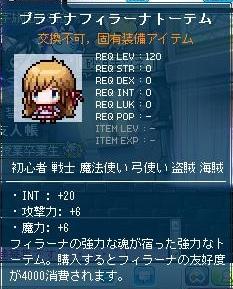 Maple121203_205128.jpg