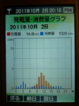 P1070946.jpg