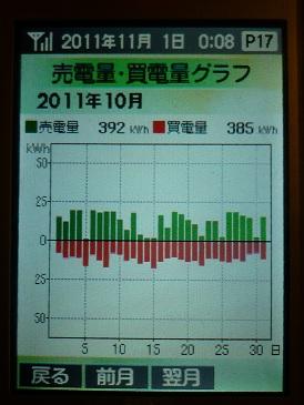 P1080016.jpg
