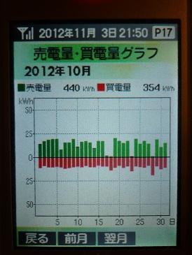 P1080948.jpg