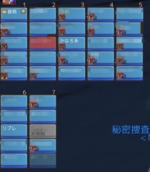AA20131219-10.jpg