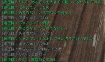 AA20131223-07.jpg
